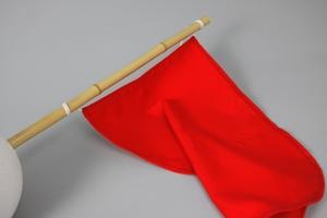 Bøyeflagg Polyester, 35x50, Svart